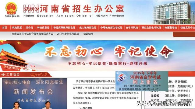 【提升员工技能培训的方法】@许昌考生,今年成人高考即将开始报名