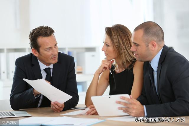 外贸公司业务员入职培训哪些?