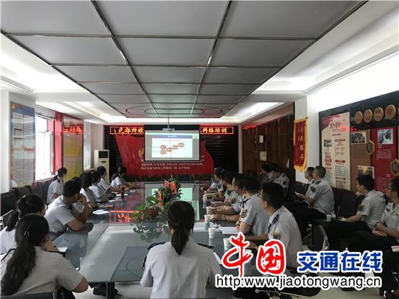 甘肃武都收费所开展高速公路收费人员业务能力强化网络培训