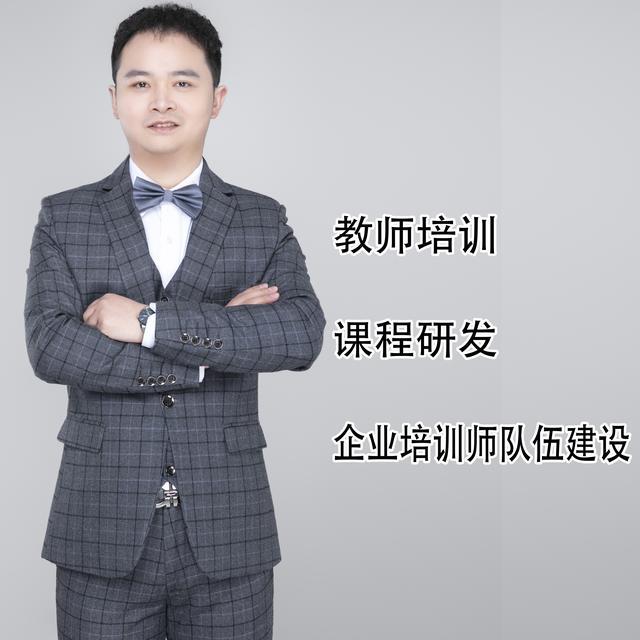 【严失地农民 技能培训】刘蒋巍:《答辩题》