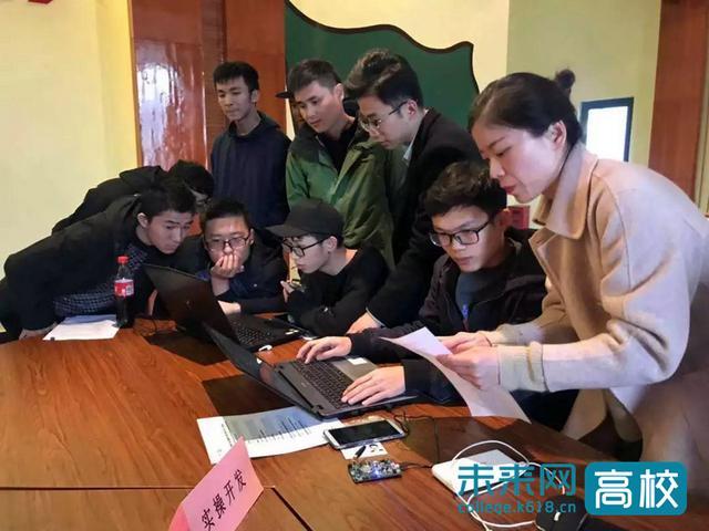 【质量管理基本知识和技能培训资料】南京邮电大学联合承办天翼物联开发者大赛技术沙龙