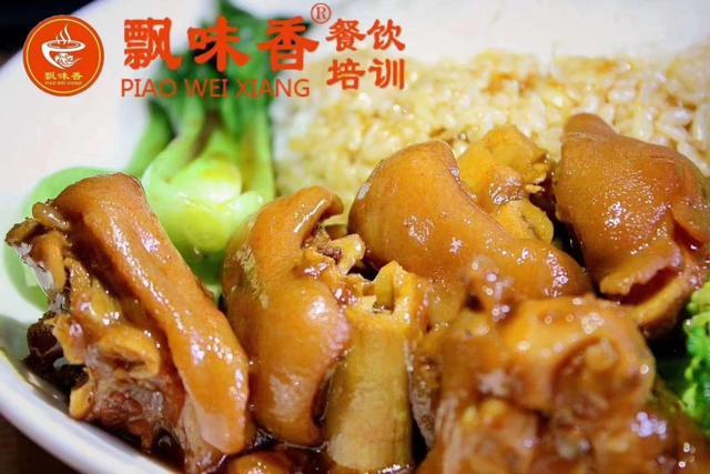 【怎样进行测绘技能培训】中式快餐培训|重庆飘味香全套快餐技术培训