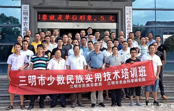【华为中高层管理人员管理技能培训】三明市举办少数民族实用技术培训班