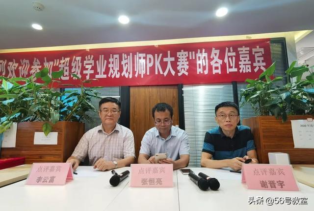 【理化检测职业技能培训】四川昨天产生了4位超级学业规划师,填志愿,就找他们了