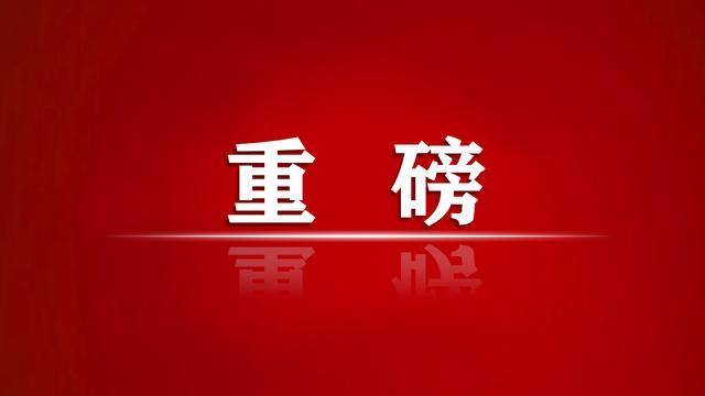【技能培训费都要交吗】中共中央国务院印发国家标准化发展纲要