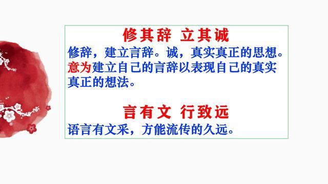 【学校后勤技能培训】高考语文二轮专题复习——修辞手法