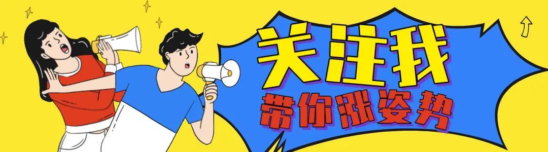 【河北邯郸展新职业技能培训中心】「自考专业」文秘——文秘不等于秘书