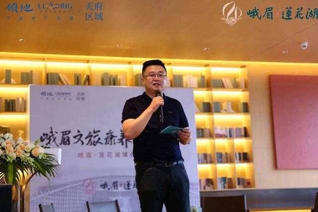 中国峨眉文旅康养高峰论坛盛大举行,领地文旅新地标呼之欲出
