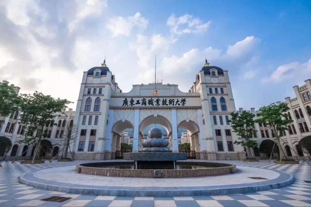 【业务员业务技能培训会】重磅!广东这些学校要升本科了!今年你被录取到吗?