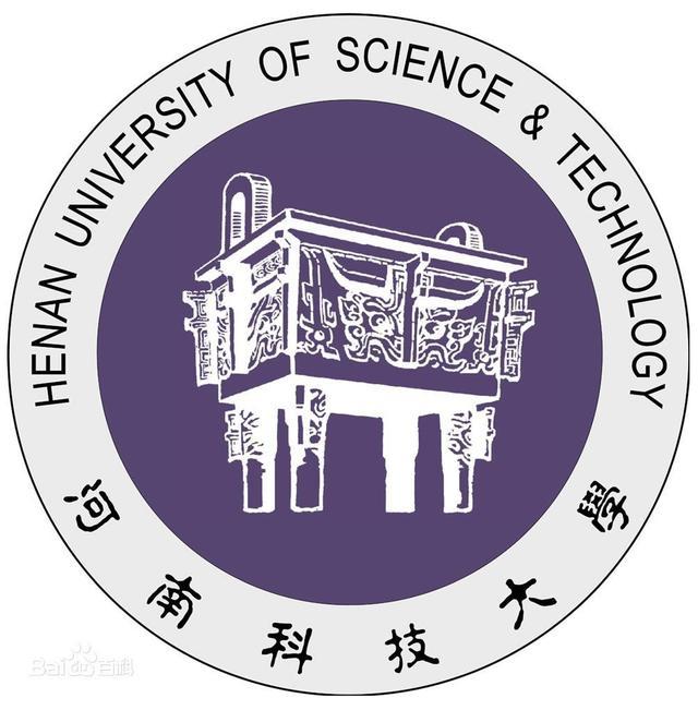 【工程检测员技能培训费用】河南科技大学的2020