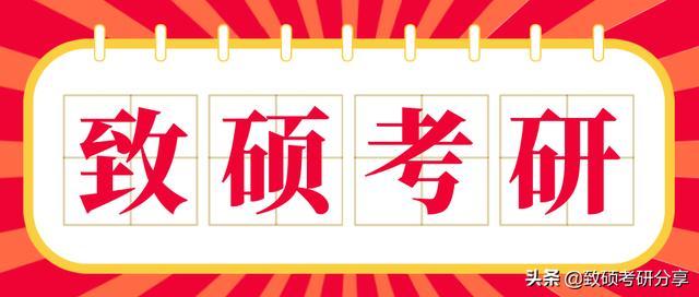 【收费员转岗技能培训】北京理工大学教育学考研参考书目/考研真题