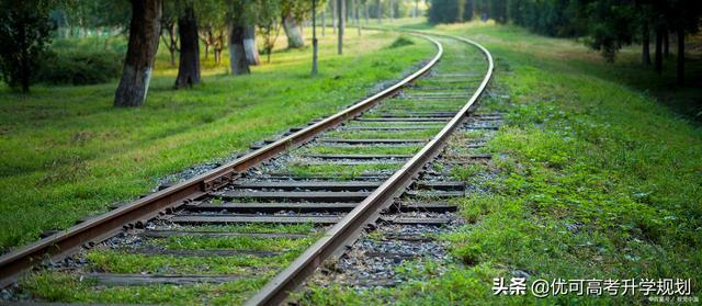 【技能型员工培训遇到的问题】铁路局认可的专科学校:铁路包分配的专科学校