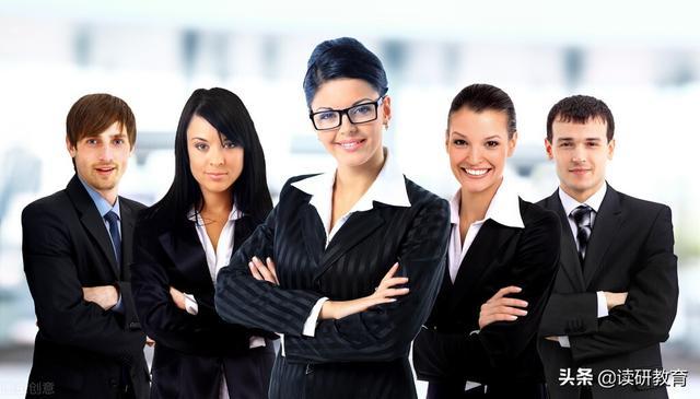 【开展各类岗位专业技能培训】人力资源在职研究生含金量高吗?就业方向有哪些?