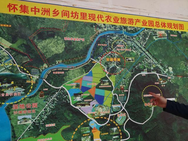 青山绿水是金矿  曾祥裕风水团队为肇庆怀集乡旅项目作风水规划
