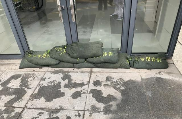 提高防台防汛技能,夯实应急能力—上海二康医院开展防台防汛应急演练