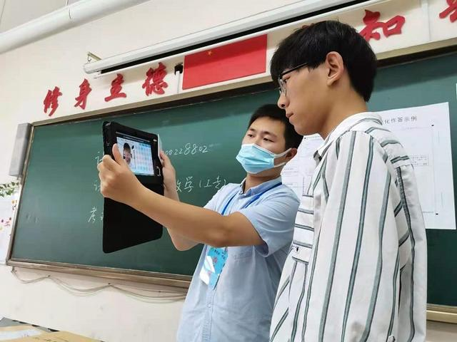 【参与各类技能提升培训】仪征技师学院圆满完成2021年7月江苏省高等教育自学考试考点工作