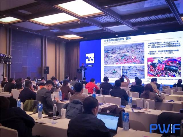 PWIF2019包装水行业创新论坛圆满落幕