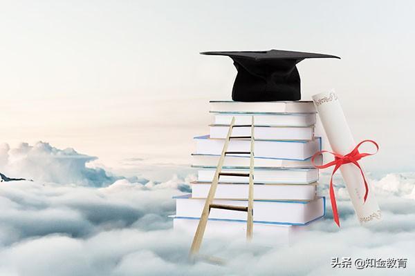【幼儿教师剪纸技能培训】大专毕业后如何专升本?大专毕业还能报全日制吗?