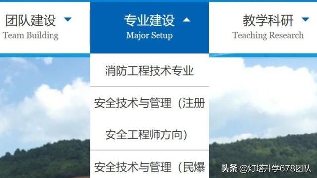 【剪纸技能培训班需要什么】要去湖南安全技术职业学院读书,这些专业不能不知道
