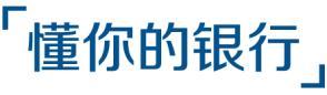 【懂你的银行系列报道】民生银行广州分行情系粤企,助小微企业纾困