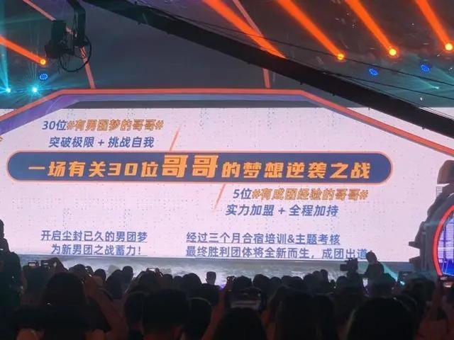 网曝《披荆斩棘的哥哥》嘉宾名单,能请到我给节目组跪下!