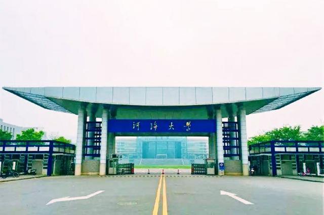 【外来工职业技能培训 深圳】被校名拖累的高校之河海大学