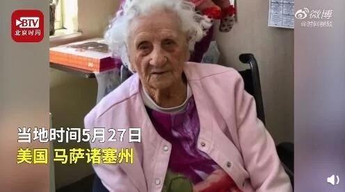 百岁老人战胜新冠喝冰啤酒庆祝