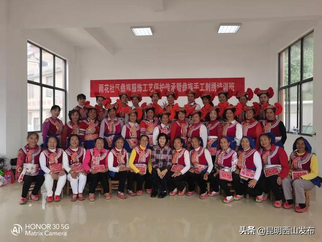 传承民族文化 团结街道彝族手工刺绣培训班开班