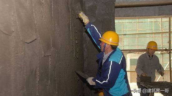 【职业技能培训机构年检合格公示】建筑粉刷工程施工技术及质量控制培训讲义(88页 附图)