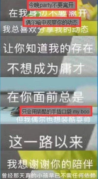 抄袭刘聪的那家公司都道歉了,这群男团粉为啥还在微博喷粪?