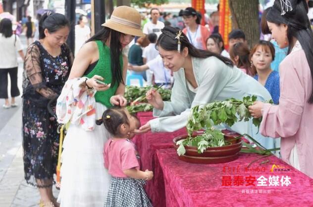 泰山区端午假日文旅活动精彩来袭