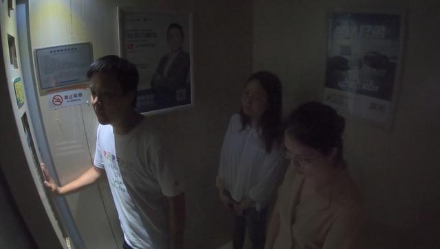"""【实用技术及职业技能培训的目的】直播""""电梯困人""""救援全过程,详解乘梯安全知识,速来围观!"""
