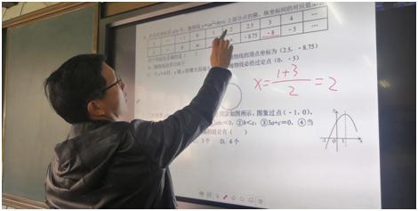 湖北英山实验中学网上教学广受欢迎