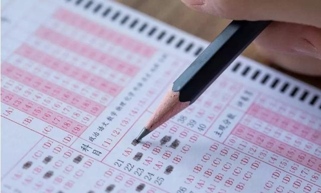 【技能培训国务院】成人高考考试技巧之语文