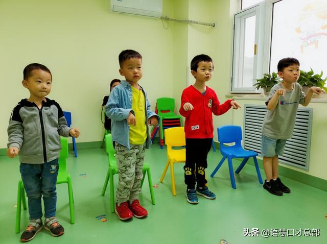 为什么要让孩子学习语言口才课?