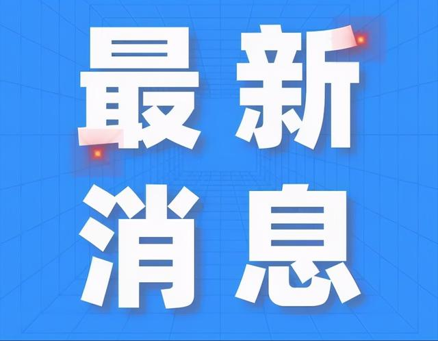 【幼儿园剪纸折纸技能培训总结】太原市拟组建技能人才评价专家库,5月6日至18日受理申请