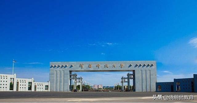 【工程检测员技能培训费用】今年夏天很热,河南科技大学该考虑装空调了