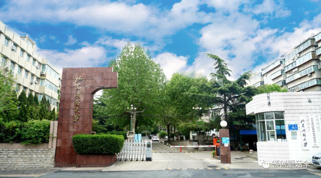 【消毒供应室室岗位技能培训】2021年上半年山东开放大学直属班办学纪实