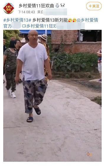 李荣浩刘能换人演了爷青结 时刻头条:王小利退出原因曝光