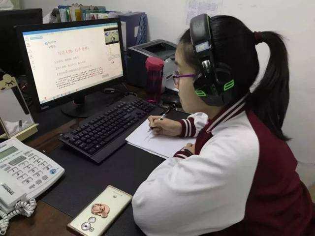 【国家技能型人才培养培训】网络直播课堂2周,50岁的老教师对直播课堂的4点感受