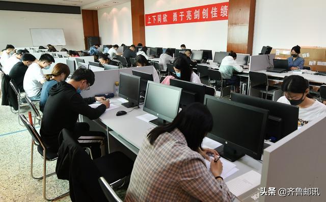 【业务员的业务技能培训】滨州邮政对新入职营业员进行岗位培训