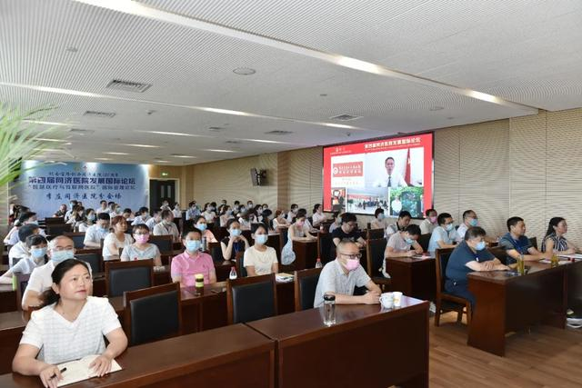 纪念宝隆创办同济医院 120 周年暨第四届同济医院发展管理国际论坛