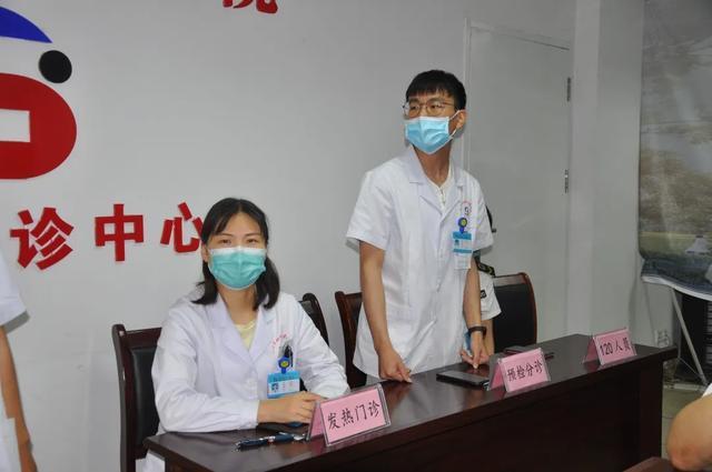 阜阳市妇女儿童医院举办「新冠疫情防控桌面推演」