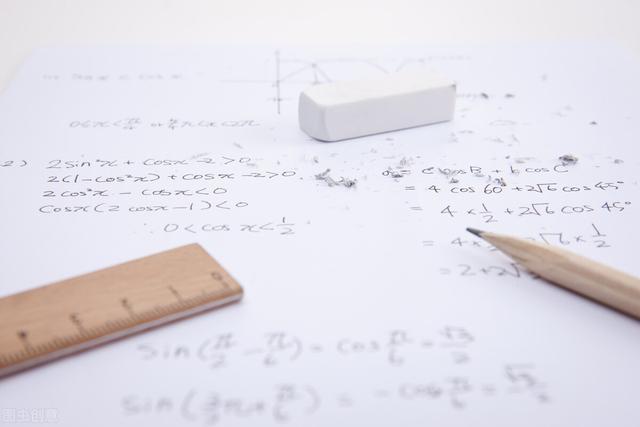 【院感管理知识技能培训】河源教师招聘考试教育理论模拟题(一)