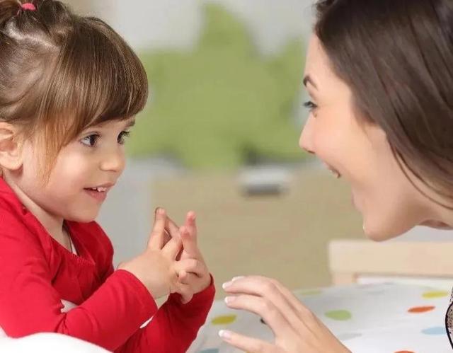 父母课堂---培养孩子的语言表达能力