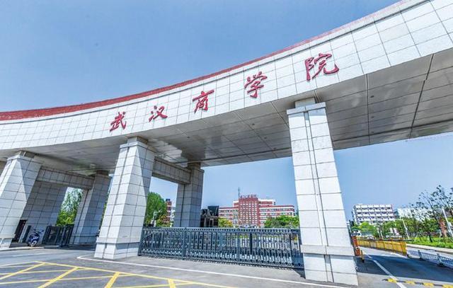【药店岗位人员技能培训】武汉商学院全日制自考本科助学班带给你的是一个不一样的人生