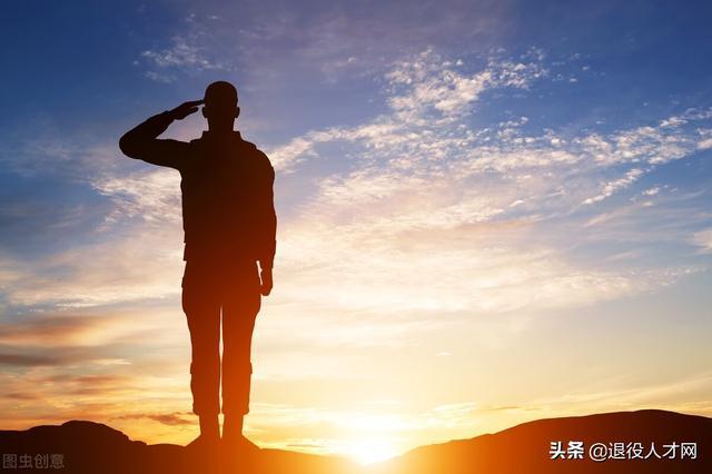 【阜新职业技能培训补贴】2022年退役士兵免试专升本,这三个省市已经明确