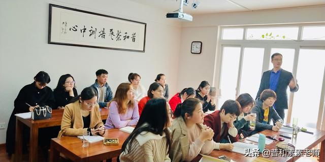 河南昔和茶道茶艺师评茶师培训中心《茶学精修班》开课通知