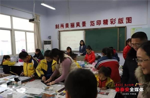 泰山区:全区实现学校推行课后服务100%覆盖