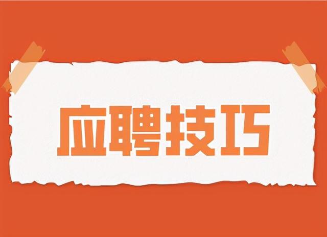 【技能培训国务院】双流会计培训班-双流区益进教育